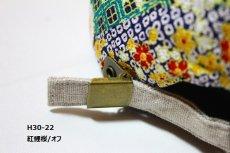 画像10: 刺繍ハンチング 鯉柄 H30 (10)