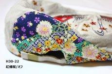 画像11: 刺繍ハンチング 鯉柄 H30 (11)