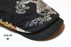 画像14: 刺繍ハンチング 鯉柄 H30 (14)
