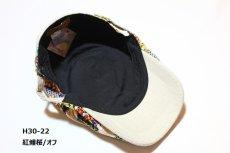 画像12: 刺繍ハンチング 鯉柄 H30 (12)
