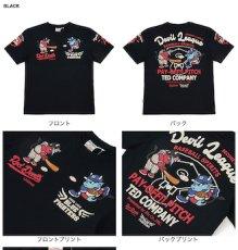 画像1: テッドマン半袖抜染TシャツTDSS-510『ベースボール』 (1)