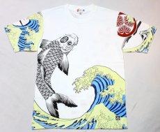 画像6: 【いまは昔別注】波に紋鯉半袖Tシャツ【華鳥櫻×いまは昔】 (6)