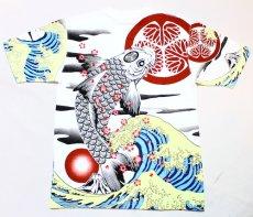画像5: 【いまは昔別注】波に紋鯉半袖Tシャツ【華鳥櫻×いまは昔】 (5)
