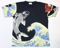 画像3: 【いまは昔別注】波に紋鯉半袖Tシャツ【華鳥櫻×いまは昔】 (3)