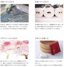 画像3: 日本注染手ぬぐい【kenema】端午の祝い鯉【日本製】 (3)