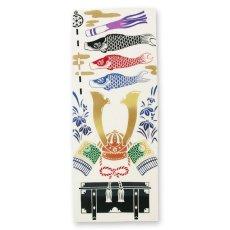 画像1: 日本注染手ぬぐい【kenema】尚武飾り【日本製】 (1)