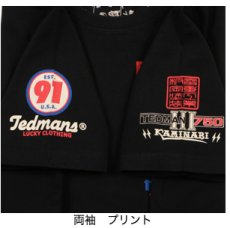 画像4: テッドマン 抜染TシャツTDKMT-16『TEDMAN×カミナリコラボ』 (4)