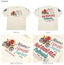 画像2: テッドマン 抜染TシャツTDSS-517『SIGNALコラボ』 (2)
