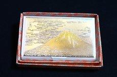 画像2: 彫金 名刺ケース【富士山】 (2)
