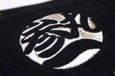 画像9: 参丸一(サンマルイチ) 刺繍唐草トートバッグ【SZ-505419】 (9)