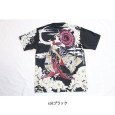 画像2: 【華鳥風月】華鳥風月花魁 刺繍 和柄Tシャツ/半袖【392227 】 (2)