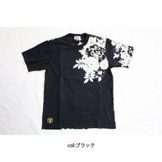 画像3: 【華鳥風月】華鳥風月花魁 刺繍 和柄Tシャツ/半袖【392227 】 (3)