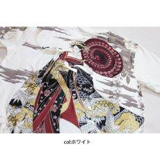 画像8: 【華鳥風月】華鳥風月花魁 刺繍 和柄Tシャツ/半袖【392227 】 (8)