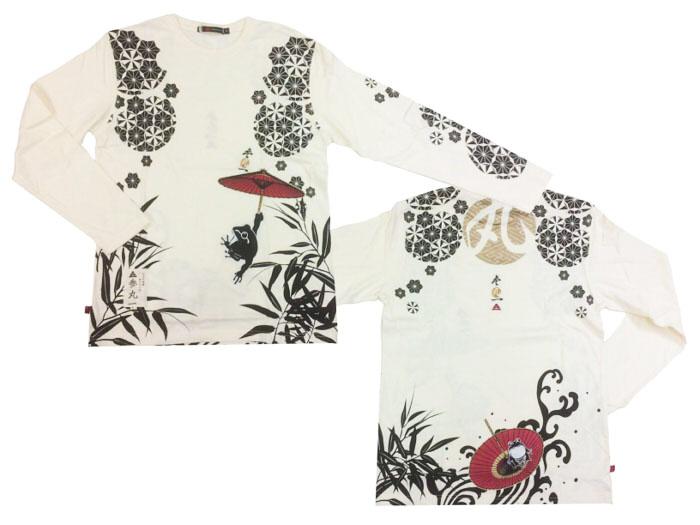 画像1: 風まかせロンT 長袖Tシャツ[SLT-10252] (1)