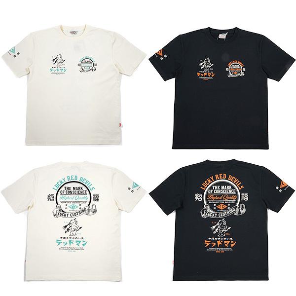 画像1: テッドマンTDSS-457半袖Tシャツ (1)