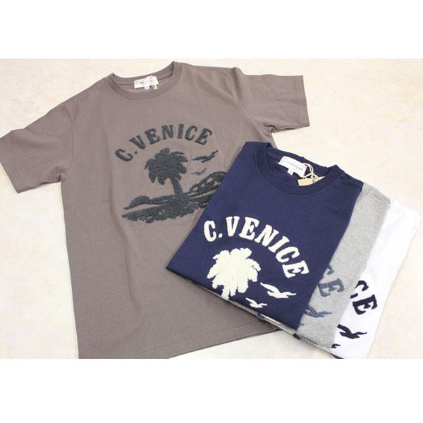 画像1: ヤシの木Tシャツ (1)