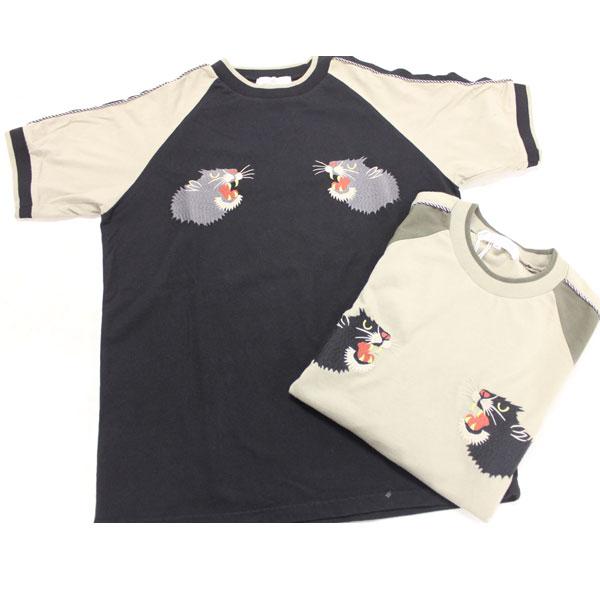 画像1: 虎刺繍Tシャツ (1)