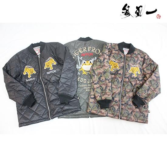 画像1: 参丸一(さんまるいち)キルトジャケット (1)