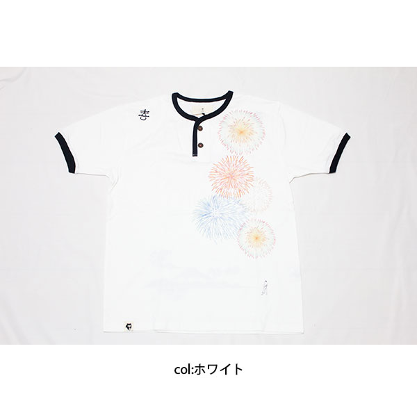 画像1: 喜人(きじん)大花火ヘンリーネックTシャツ (1)