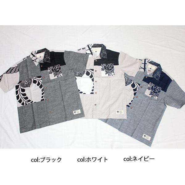 画像1: 喜人(きじん)和の切替え半袖シャツ (1)