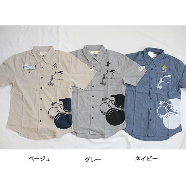 画像1: 喜人(きじん)つまみ半袖ワークシャツ【KJ-81406】 (1)