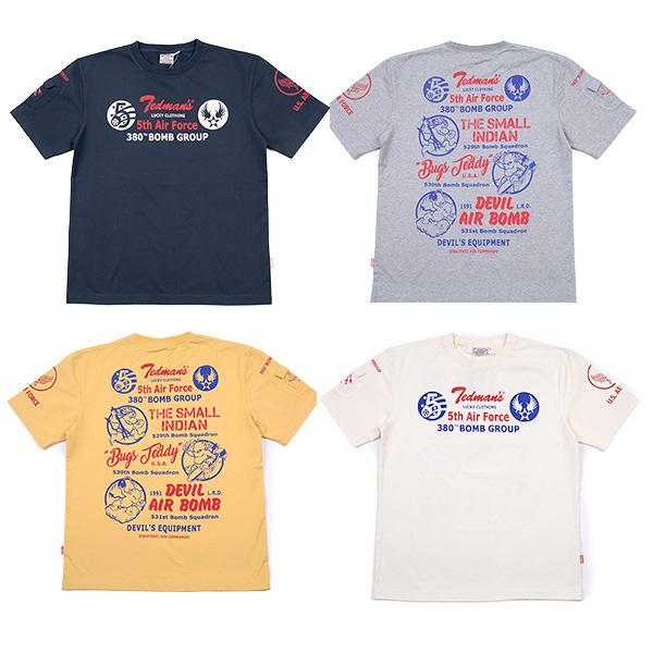 画像1: テッドマン半袖抜染Tシャツ『5th Air Force 』 (1)