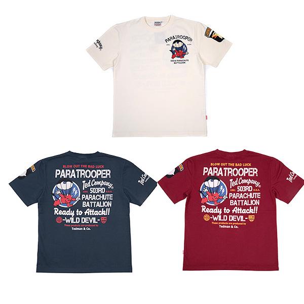 画像1: テッドマン半袖抜染Tシャツ『アーミー パアラシュート部隊 』 (1)