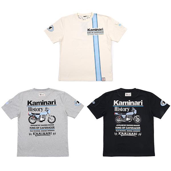 画像1: カミナリ カミナリワークスTシャツKMT-158『Kaminari History』 (1)