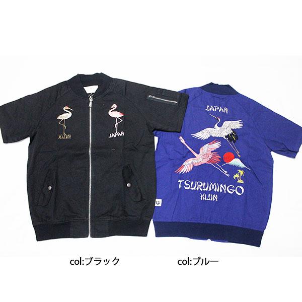 画像1: 喜人(きじん)半袖 MA-1 ジャケット【KJ71802】 (1)