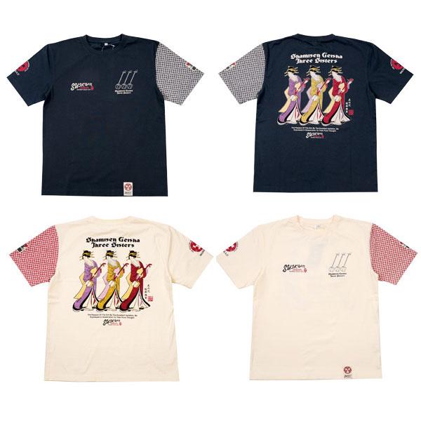画像1: 粋狂 SYT-178 芸者三姉妹Tシャツ (1)