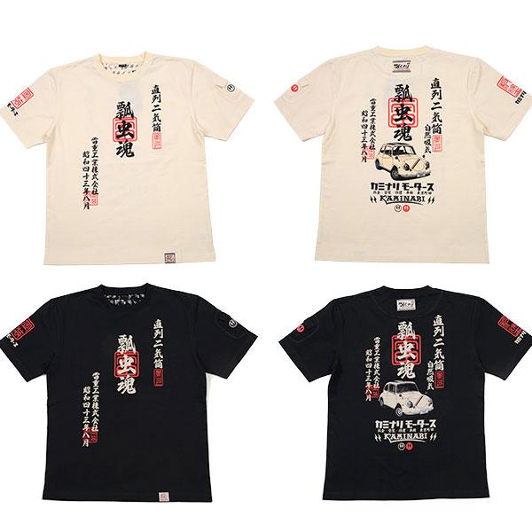 画像1: カミナリ カミナリワークスTシャツKMT-KMT-188『瓢虫魂』 (1)