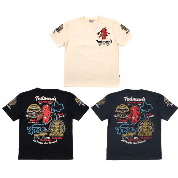 画像1: テッドマン半袖抜染TシャツTDSS-496『奈良の大仏』 (1)