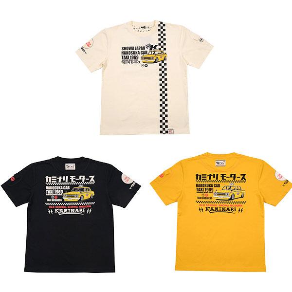 画像1: カミナリ カミナリワークスTシャツKMT-KMT-180『HAKOSUKA CAB』 (1)