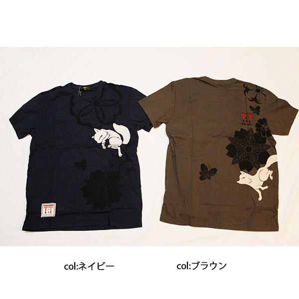 画像1: 【今昔】狐と家紋半袖Tシャツ【KJT-19006】 (1)