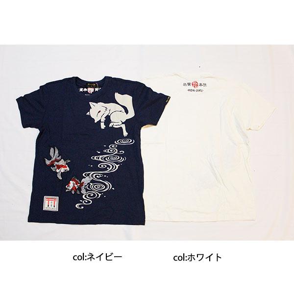 画像1: 【今昔】狐と金魚半袖Tシャツ【KJT-19002】 (1)