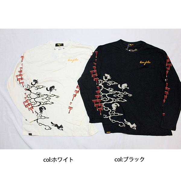 画像1: 【今昔】鳥居袖ポケットロングTシャツ【KLT-19010】 (1)