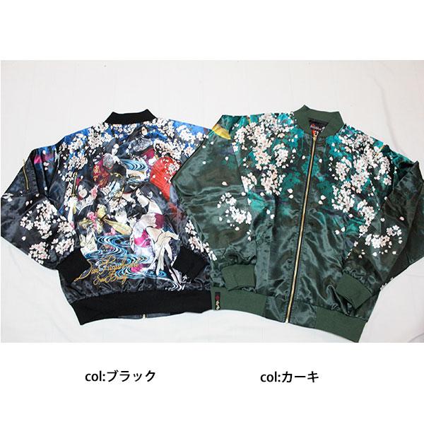画像1: 抜刀娘 (ばっとうむすめ)極彩色MA-1ジャケット【293804】 (1)
