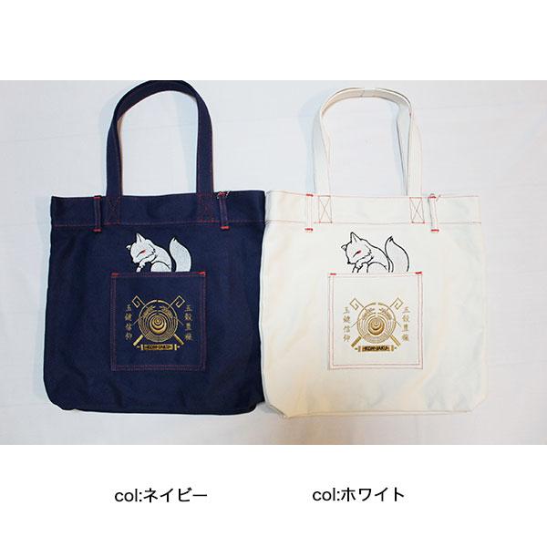 画像1: 【今昔】刺繍入り帆布素材トートバッグ【KJ-19019】 (1)