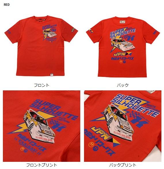 画像1: カミナリ カミナリワークス Tシャツスーパーシルエット KMT-208 (1)
