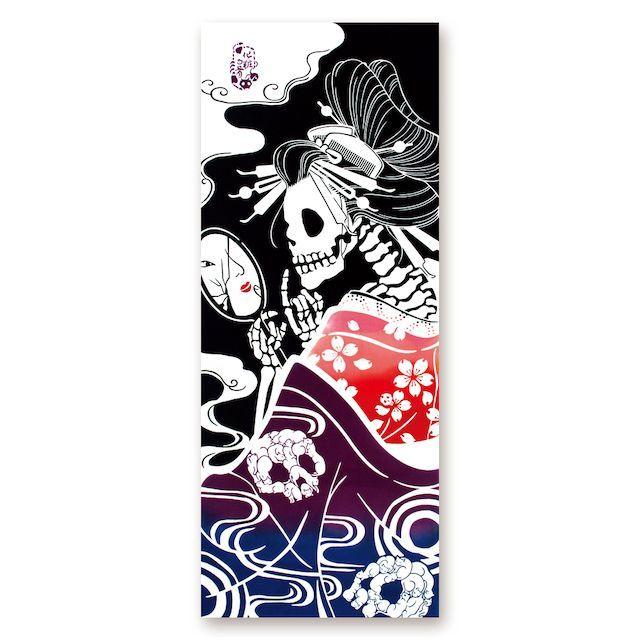 画像1: 日本注染手ぬぐい【kenema】化粧の骨【日本製】  (1)