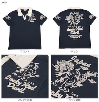 画像1: テッドマン 抜染ポロシャツTDSKP-03『龍と鬼』 (1)