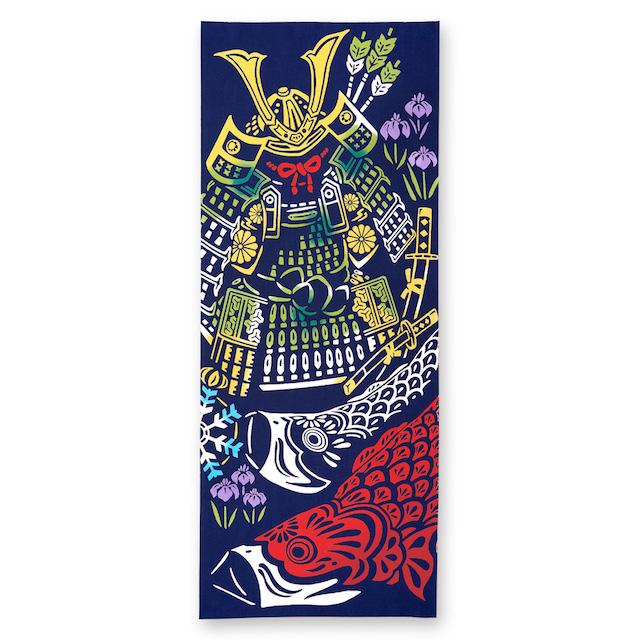 画像1: 日本注染手ぬぐい【kenema】鎧飾りと鯉幟【日本製】  (1)
