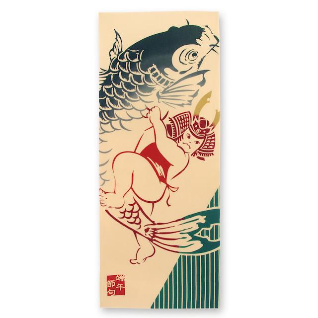 画像1: 日本注染手ぬぐい【kenema】端午の祝い鯉【日本製】 (1)