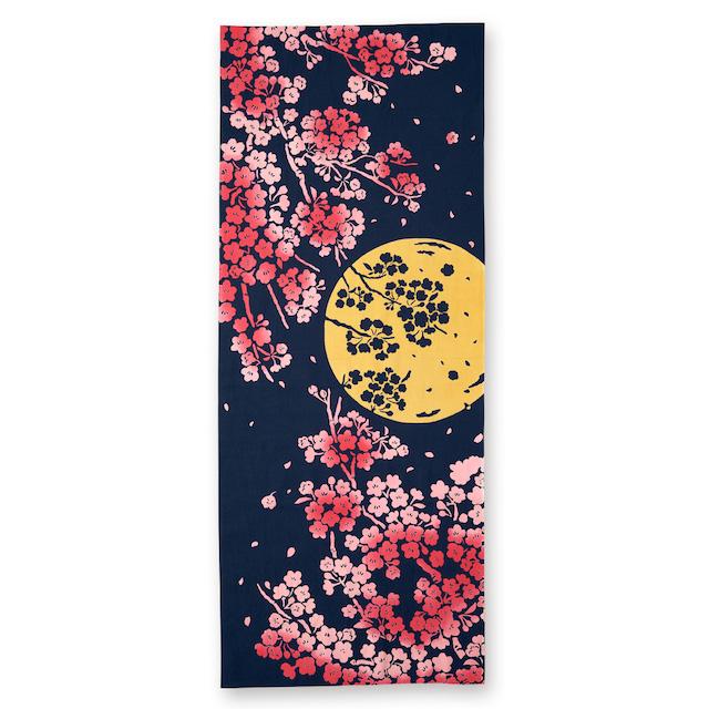画像1: 日本注染手ぬぐい【kenema】月夜桜 つきよざくら【日本製】  (1)