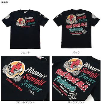 画像1: テッドマン 抜染TシャツTDSS-517『SIGNALコラボ』 (1)