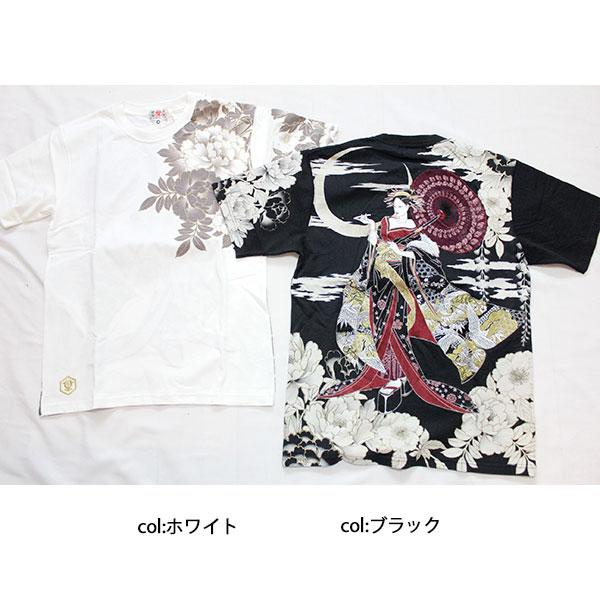 画像1: 【華鳥風月】華鳥風月花魁 刺繍 和柄Tシャツ/半袖【392227 】 (1)