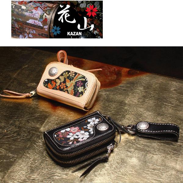 画像1: 花山 キーウォレット K-25K (1)